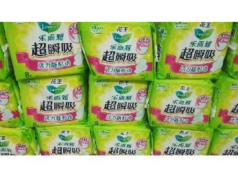 (打折促销,买一送一)花王日用卫生巾