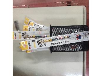【限家庭经济困难学生】米菲中性笔替芯MF-2906 0.35mm