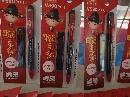 【限家庭经济困难学生】真彩状元红答题铅笔