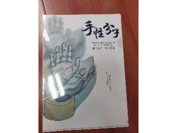 【限家庭经济困难学生】印象单页文件夹